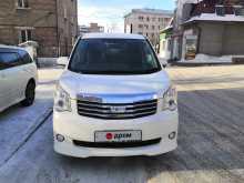Улан-Удэ Noah 2013