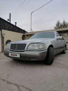 Братск S-Class 1991
