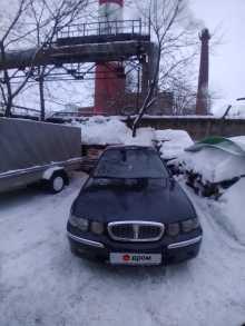 Череповец 45 2000