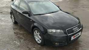 Красноярск A3 2003