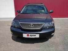 Серов RX330 2003