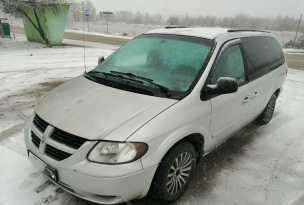 Пятигорск Grand Caravan 2005