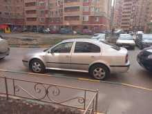 Москва Octavia 2003