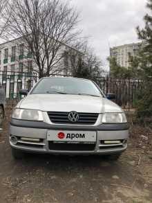 Москва Pointer 2005
