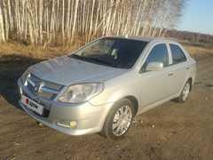 Новосибирск MK 2008