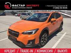 Новосибирск XV 2019
