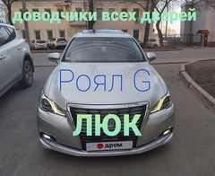 Хабаровск Crown 2015