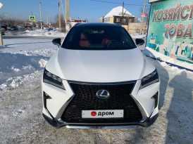 Омск RX350 2019