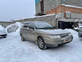 Новосибирск 2112 2003