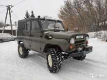 Уфа 469 1984