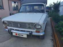 Краснодар 2102 1984