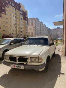 Ульяновск 3110 Волга 1997