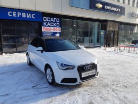 Тюмень Audi A1 2014