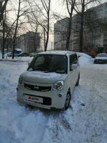 Киров Moco 2011