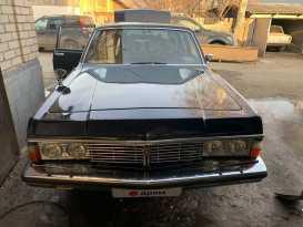Краснодар ГАЗ-14 Чайка 1981