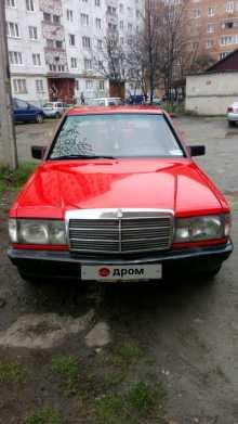 Владикавказ 190 1983