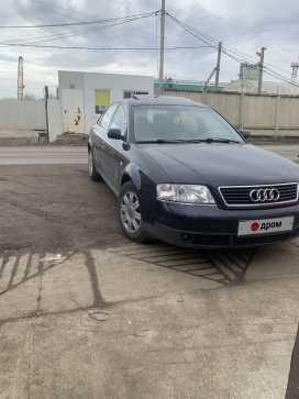 Краснодар A6 1998