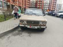 Санкт-Петербург 2106 1988