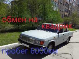 Новосибирск 31029 Волга 1996
