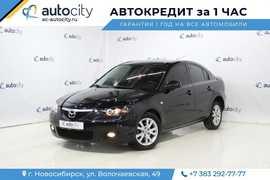 Новосибирск Mazda3 2007