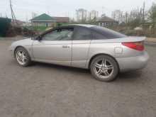 Омск S-Series 2000