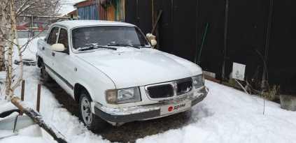 Зональное 3110 Волга 2000