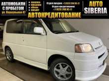 Красноярск S-MX 1999