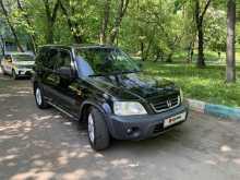 Москва CR-V 1999