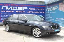 Новороссийск 7-Series 2006