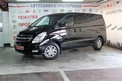 Москва Grand Starex 2009