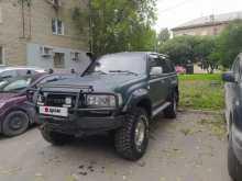 Екатеринбург Land Cruiser 1994