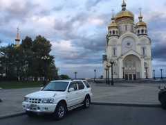 Хабаровск Wizard 2001