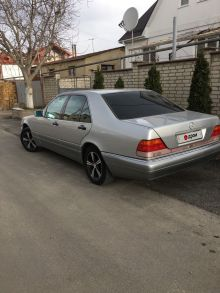 Симферополь S-Class 1995