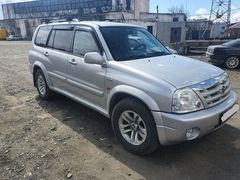 Кызыл Grand Vitara XL-7
