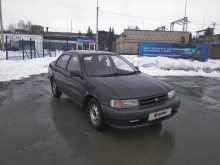 Барнаул Tercel 1993