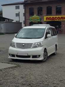 Краснодар Alphard 2005