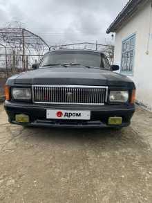 Евпатория 3102 Волга 1988