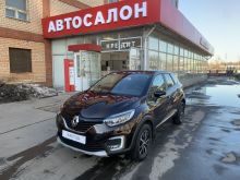 Москва Kaptur 2017