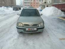 Омск March 1998