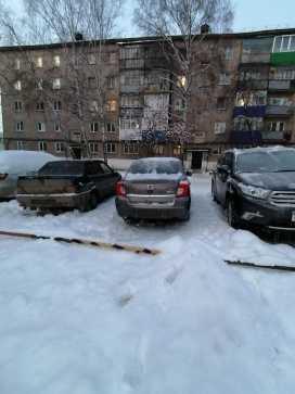 Чернушка on-DO 2018