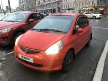 Москва Fit 2002