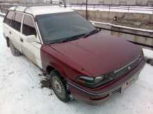 Новосибирск Corolla 1990