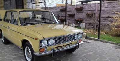 Ставрополь 2103 1976