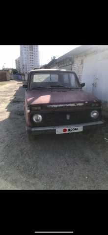 Белгород 4x4 2121 Нива 1990