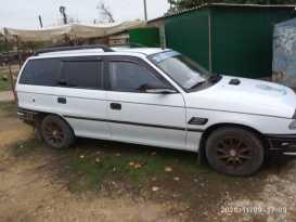 Красноперекопск Astra 1995