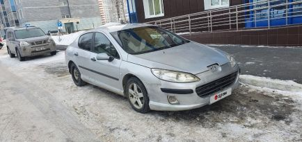 Екатеринбург 407 2006