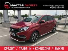 Новосибирск Х-рей 2018