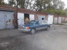 Омск S-Class 1983
