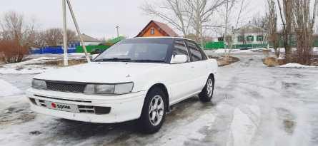 Sprinter 1990