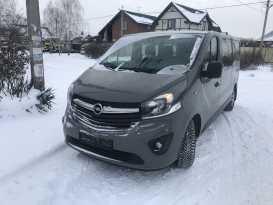 Краснодар Opel Vivaro 2016